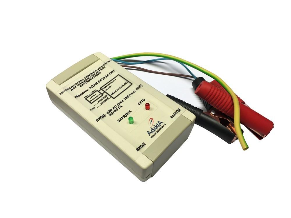 Автоматическое зарядное устройство для свинцово-кислотных аккумуляторов