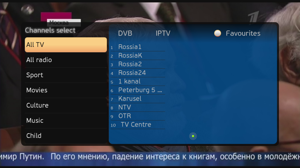 Hybrid DVB-T2 \ DVB-C \ IPTV STB on Android 4.0 ICS